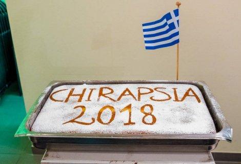 Chirapsia Nieuwjaarsreceptie januari 2018